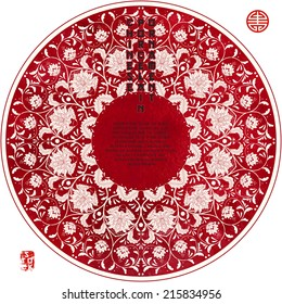 Vector frame. Beautiful floral round pattern in chinese style. Imitation of chinese porcelain painting. Red watercolor background. Hand drawing. Place for your text.