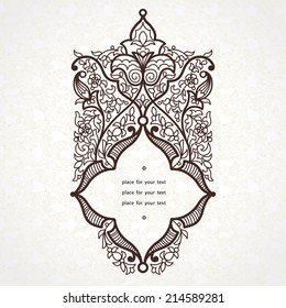 Vector frame in Eastern style. Ornate element for design and place for text. Ornamental lace pattern for wedding invitations and greeting cards. Traditional floral decor.