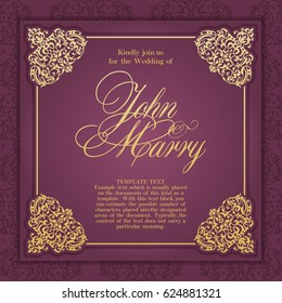 Vector frame with floral vignettes and background. Template of elegant invitation or wedding card. Design element.