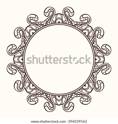 Vector Frame Shape Circle Ornate Element Stock Vector (Royalty Free ...