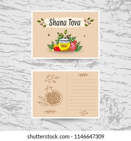 Vector free hand draw illustration for Rosh Hashanah card (Jewish New Year). Rosh hashanah holiday design for postcard or invitation card. Shana Tova celebration.