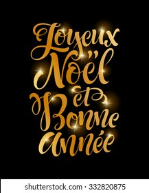 "Vector French Merry Christmas golden text. ""Joyeux Noel et Bonne Annee"" lettering for invitation and greeting card, prints and posters. Hand drawn holidays calligraphy"