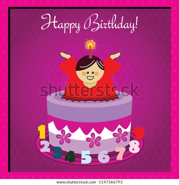 Vector Funny Happy Birthday Greeting Card Stock Vector