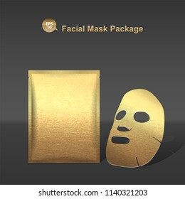 Vector golden facial mask and package with foil texture