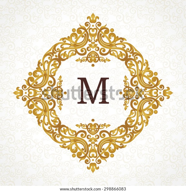 Vector golden frame in Victorian style. Ornate element for design. Place for company name and slogan. Ornament floral vignette for business card, wedding invitations, certificate, logo template.