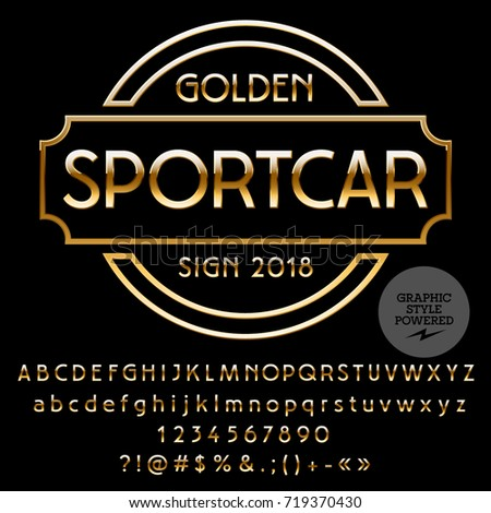 Vector Golden Logo Template Luxury Car Stock Vector Royalty Free