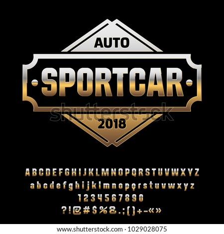 Vector Golden Reflective Sign Sportcar Set Stock Vector Royalty