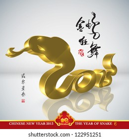 Vector Golden Snake, Chinese New Year 2013 Translation: Golden Snake Dancing and Celebrating the New Year