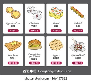Vector graphic of Hongkong-style cuisine