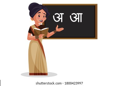 Vector graphic illustration. Indian lady teacher holding book in hand and teaching Hindi alphabet on blackboard. Individually on a white background.