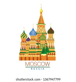 vector graphic of Moscow landmark