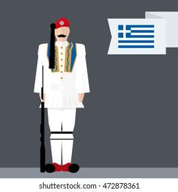 Vector Greek Euzone guard wearing white traditional uniform illustration