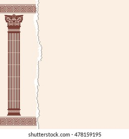 Vector Greek style frame ornament with column. Brown pattern on a beige background.