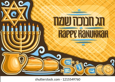 Vector greeting card For Hanukkah holiday with copy space, gold star of David, hanukkah candelabra with candles, jug with oil, donuts with jam, 4 traditional kids toys sevivon, chocolate tokens gelt.