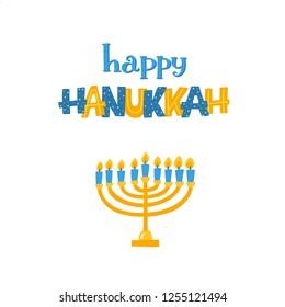 Vector greeting card Happy Hanukkah design . Menorah,candles,garland,  Jewish star.