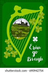 Erin go bragh images stock photos vectors shutterstock vector greeting card harp irish landscape with cashel castle clover leaves and lettering m4hsunfo