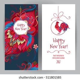 Vector greeting card with illustration of rooster, symbol of 2017 on the Chinese calendar.Silhouette of red cock, decorated with floral patterns. Element for New Year's design. Year of Red Rooster.