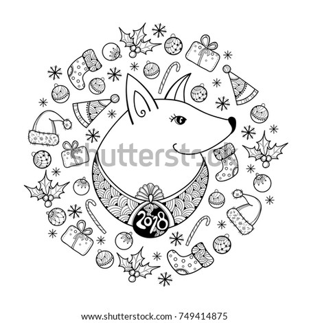 Vector greeting card outline dog black stock vector royalty free vector greeting card with outline dog in black isolated symbol of chinese new year 2018 m4hsunfo