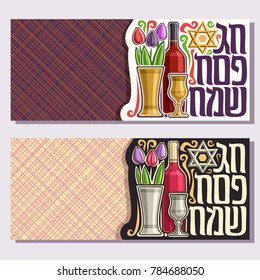 Vector greeting cards for Passover holiday, decorative handwritten font for text happy passover in hebrew, silver star of David, bottle of red wine and golden cup, 3 spring tulip flowers in vase.