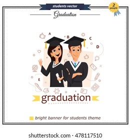 Vector group of graduation students isolated on a white background. Concept of education. Cute and simple flat cartoon style. Young guys and girls. Students characters. People in academic cap and gown