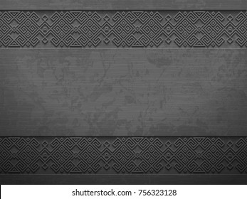 Vector grunge rough dark metal background with scandinavian pattern. Iron material brutal ethnic geometric pattern in norwegian style. Slavic pagan design. Blacksmith viking epic legendary impression