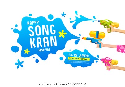 Vector gun water in hands Songkran Festival Thailand with water splash collections design background, illustration