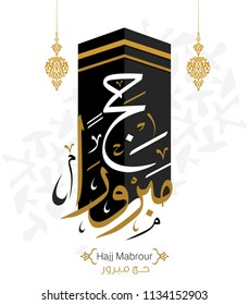 Vector of Hajj Mabroor Greeting in Arabic Calligraphy art. translate May Allah accept your pilgrimage and forgive your sins) 9