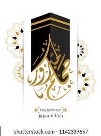 Vector of Hajj Mabroor Greeting in Arabic Calligraphy art. translate May Allah accept your pilgrimage and forgive your sins) 13