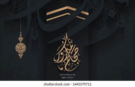 Vector of Hajj Mabroor Greeting in Arabic Calligraphy art. translate May Allah accept your pilgrimage and forgive your sins) 17