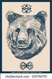 Vector hand drawing bear head page