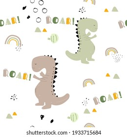 Vector hand drawn colored seamless repeating childrens pattern with cute dinosaurs, plants and doodles in scandinavian style with roar lettering on white background. Children's pattern with dinosaurs.