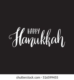 Vector hand drawn greeting card - Happy Hanukkah. White calligraphy isolated on black background. Hand lettering illustration. Hanukkah design