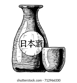 "Vector hand drawn illustration of bottle of sake in ink hand drawn style. inscription on the bottle in Japanese: nihonshu (???, ""Japanese liquor"")"