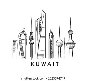 vector hand drawn illustration, celebration of Kuwait's national day on February 25