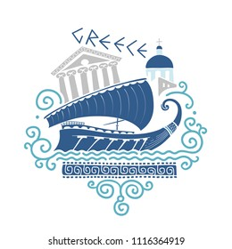Vector Hand drawn Illustration on Greek Culture with Ancient Ship, Architecture and Ornament