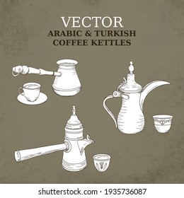 Vector hand drawn illustration set of coffee kettle. Arabic and Turkish coffee preparation.