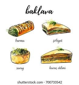 Vector hand drawn illustrations with famous turkish dessert Baklava. Black outline and bright watercolor texture isolated on white background. Mix of pastry products for menu, card, flyer or poster.