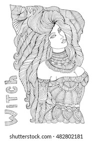 Vector hand drawn portrait of an attractive sexy witch in a high hat with curls hair. Halloween autumn costume party. Pattern for coloring book A4 size. Coloring book for adults. Zentangle drawing.