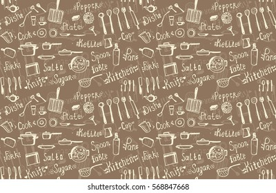 Vector hand drawn seamless background kitchen utensils and crockery: fork, knife, spoon, plate, pot, pan, lid, bowl, cup, mug. Perfect for wrapping, wallpaper, textile, restaurant and cafe menu.