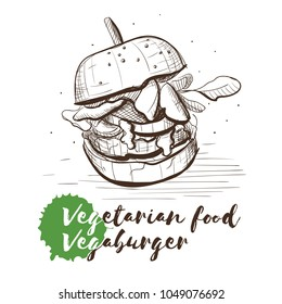 Vector hand drawn sketch of vegetarian food with food name. Eco food. Monochrome Vegaburger isolated on white sketch.