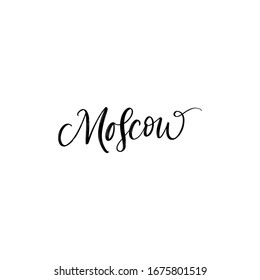VECTOR HAND LETTERING NAME OF RUSSIAN CITY. MOSCOW. CAPITAL OF RUSSIA