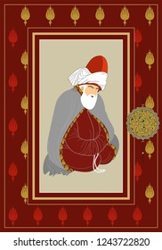 Vector hand-drawn Mevlana poster.  It can be used as wall decoration, table, gift card, book separator, banner, poster.