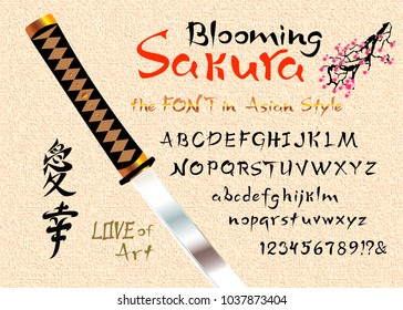 Vector handwritten brush font. Japanese style Typeface. Retro ABC. Hand Made Asian Alphabet. English letters and numbers. Original Design. Vector Illustration. Katana, Sakura, hieroglyphs.