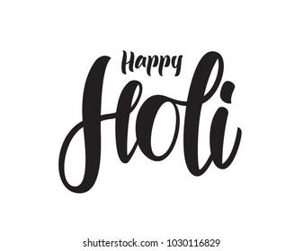 Vector  Handwritten brush type lettering of Happy Holi on white background