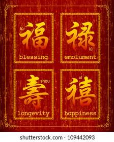 Vector happiness prosperity and longevity