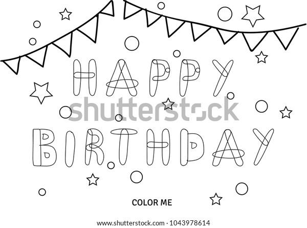 Vector Happy Birthday Coloring Card Stock Vector (Royalty Free) 1043978614
