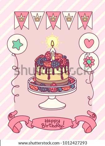Vector Happy Birthday Party Greeting Card For Girl Cake Cakestand 1 Candle