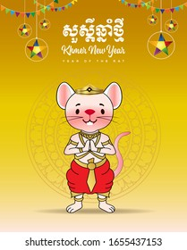 Vector, Happy Khmer New Year template design isolation background, Year of the rat with khmer character drawing, Cute Cartoon, Drawing, Cute, Cambodia.
