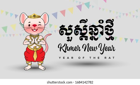 Vector, Happy new year with khmer typography and cute cartoon drawing over silver background isolation, Khmer new year 2020, Year of the rat with cute cartoon drawing with khmer style.