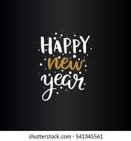 Happy New Year Text 24